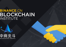 Binance China Blockchain Institute Announced Strategic Partnership with China State-Owned Zhongshang Beidou to Build a New Digital Infrastructure in China