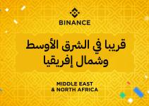 Binance Sets its Sights on MENA