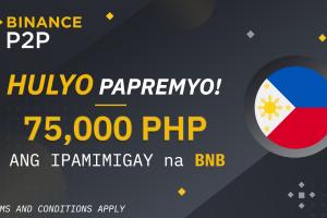 Hulyo Papremyo: 75,000 PHP na BNB ang Ipamimigay