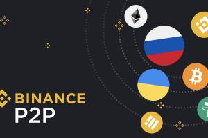 P2P Stories: Why Russian and Ukrainian Traders Choose Binance P2P